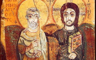 Christ and St. Menas